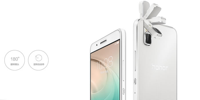 Huawei Honor 7i 4G 32GB Dual Sim White Huawei's Honor 7i comes with 13MP flip-out camera