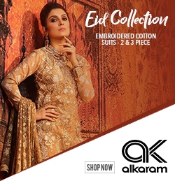 Al-Karam Festive Eid Collection 2019 Price in Pakistan
