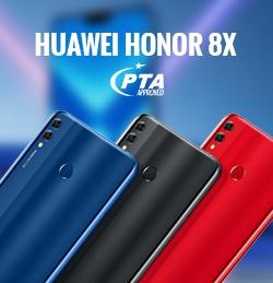 Honor 8x Price in Pakistan