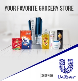 Unilever Grocery Store Products Price in Pakistan